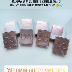 【全色買ってみた】DOMINIQUE COSMETICSのSKIN GLOSS!!!