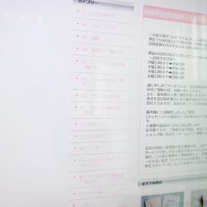【重要】SHOPの[商品カテゴリー]を見直しました!!