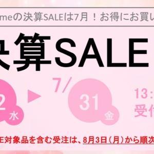 【決算SALE日程】8月発送をご了承ください。