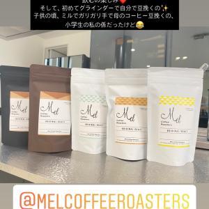 【Melさん5周年】おうちコーヒーの充実を♡