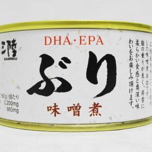 【缶詰】気仙沼ほてい ぶり味噌煮