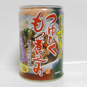【缶詰】九州もん博多風 つゆだくもつ煮込み