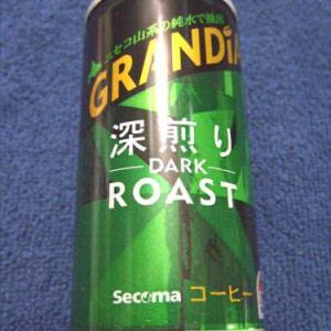 セイコーマート(セコマ)「グランディア 深煎り」を飲む