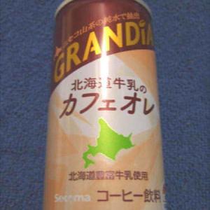 セイコーマート(セコマ)「グランディア 北海道牛乳のカフェオレ」を飲む