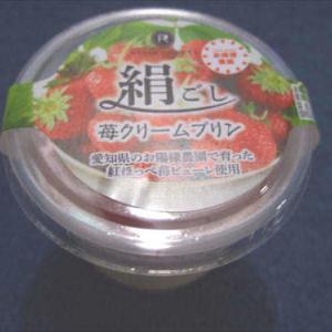 ロピア「絹ごし苺クリームプリン」を食す