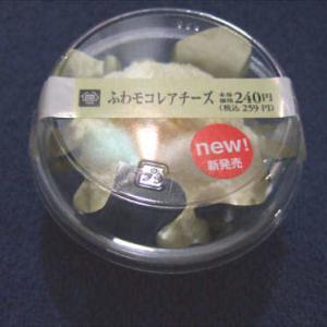 ミニストップカフェ(ロピア)「ふわモコレアチーズ」を食す