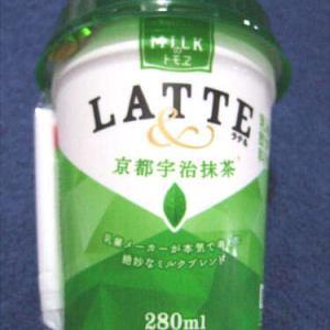 トモヱ乳業「ラテ&京都宇治抹茶」を飲む