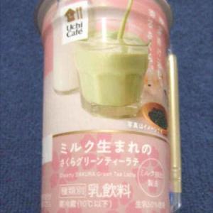 ローソン(協同乳業)「Ushi Cafe ミルク生まれのさくらグリーンティーラテ」を飲む