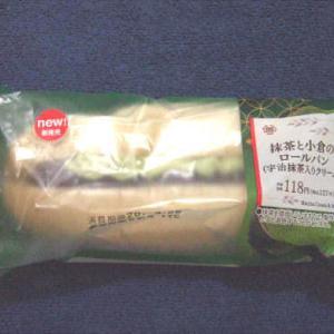 ミニストップカフェ(山崎製パン)「抹茶と小倉のロールパン(宇治抹茶入りクリーム)」を食す
