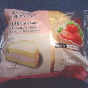ミニストップカフェ(山崎製パン)「もっちさんど(苺クリーム)」を食す
