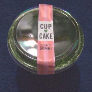 山崎製パン(不二家)「抹茶カップケーキ」を食す