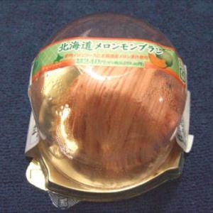 セイコーマート(シェフグランノール)「北海道メロンモンブラン」を食す