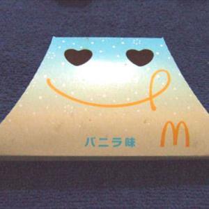 日本マクドナルド「恋の三角チョコパイ バニラ味」を食す