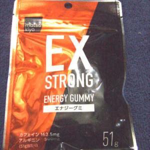 マツモトキヨシ(ノースカラーズ)「エナジーグミ EXSTRONG」を食す