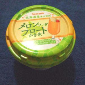 セイコーマート(京極製氷)「メロンソーダフロートかき氷」を食す