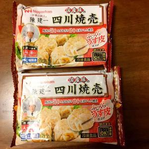 モラタメ・モラ☆日本ハム 中華の鉄人® 陳建一 国産豚の四川焼売&甘酢肉団子