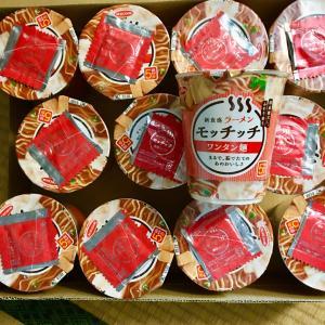 モラタメ・タメ☆エースコック「ラーメンモッチッチ ワンタン麺 12個」