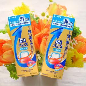 歯ぐき細胞を増やす組織修復成分配合♪ロート製薬「ハレスハミガキ」