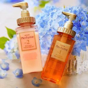 mixim Perfume モイストリペアシャンプー&モイストリペアヘアトリートメント