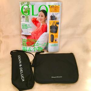 「GLOW(グロー)8月号」付録<DEAN & DELUCA レジかご買物バッグ>の使い勝手は?
