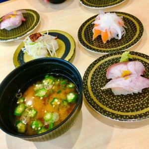 実家より戻り、夕食は「はま寿司」
