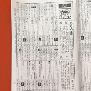「サマージャンボ宝くじ」ビックリな結果!バラ10枚3000円でトリプル当選♪♪