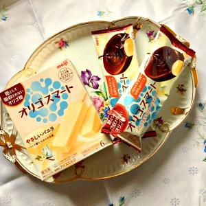 【RSPLive3rd 】糖質を気にするアイス好きに朗報!明治「オリゴスマート やさしいバニラ」