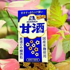 厳選された国産の酒粕と米麹をブレンド♪森永製菓 甘酒チルドLL