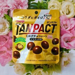 明治TANPACTミルクチョコレートビスケットin
