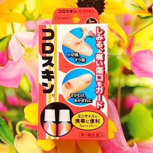 透明な被膜で傷口をガードし水仕事もへっちゃら♪東京甲子社「コロスキン」