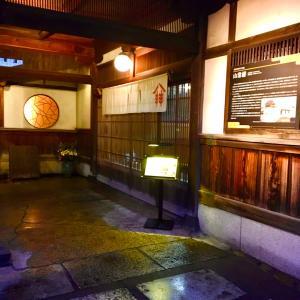 有形文化財の日本建築で山陰の旬を味わう料亭「山常楼」