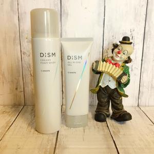 アンファーから新メンズスキンケアブランド「DISM」誕生!DISM ディズム スターターセット