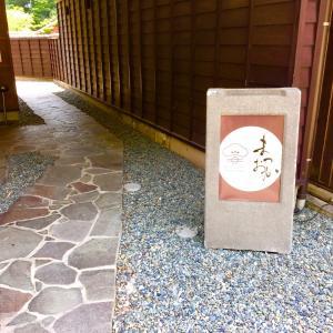 今日のランチ♪萩市「レストランまつおか」のお刺身ランチ