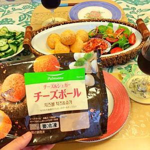 おやつ、軽食、お酒にもGOOD!アサヒコ チーズボール チーズ&シュガー