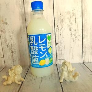 熱中症対策にも良いね♪サントリー GREEN DA・KA・RA(グリーンダカラ)レモン&乳酸菌