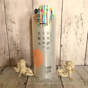 日本酒(コメ発酵液・保湿成分)配合♪日本盛 日本酒のうるおい化粧水