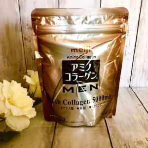 男性の健康な肌に必要な栄養を配合♪明治「アミノコラーゲンMEN(メン)」