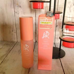 28種類の保湿成分配合のミスト状美容液♪「BR organic MIST SERUM」