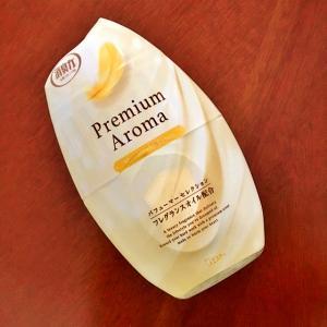フレグランスオイルを配合の上質な香り♪消臭力Premium Aroma<ムーンライトシャボン>