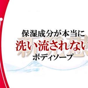 嬉しい大型サイズが新登場♪ライオン hadakara(ハダカラ)ボディソープ 泡で出てくるタイプ