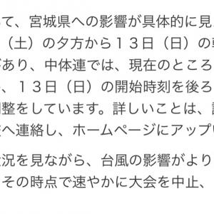 明日の仙台市新人戦
