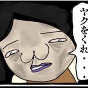 井川治久先生のネタ(笑)