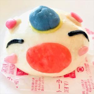 【コンビニ】数量限定!ファミマ モーグリまんFFBE Ver.は可愛くて高レベルな塩風味肉まん!