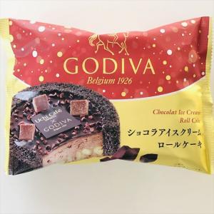 【コンビニ】GODIVAの極上アイスケーキ!濃厚なビターなショコラアイスクリームロールケーキ