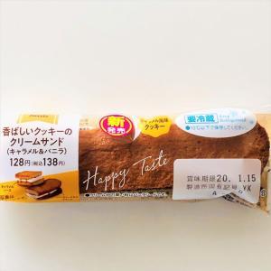 【コンビニ】ファミマで一番人気!香ばしいクッキーのクリームサンド(キャラメル&バニラ)が再登場!