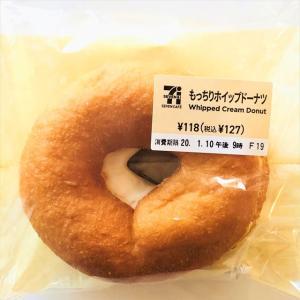 【コンビニ】食べ飽きない定番ドーナツ!おやつにおすすめなセブンイレブン もっちりホイップドーナツ