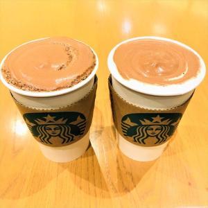 【スタバネタ】コーヒーを変える新発明!チョコレートムースwithラテ&ドリップコーヒーは飲むべし