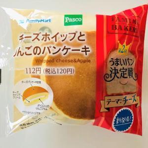 【コンビニ】ファミマうまいパン大集合!チーズホイップとりんごのパンケーキが奇跡的な美味しさだった