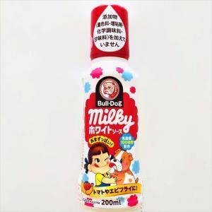 【レビュー】驚愕コラボ商品!ミルキーホワイトソース!ミルキーのやさしい味わいにまさかの奇跡が!