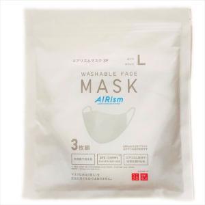 【突撃レポ】ユニクロ「エアリズムマスク」装着レポ!長蛇の列に2時間並んで購入!つけ心地は最高級!